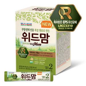 (스틱분유)NEW무항생제원유 위드맘2단계(14g 20봉 3팩