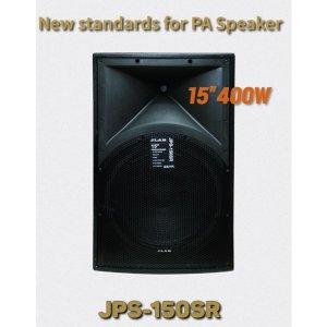 JPS-150SR15인치400W원목 패시브스피커 JPS-150S스피커