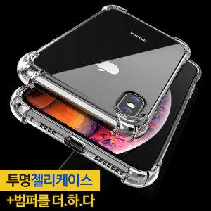 LG G7 G6 Q8 V40 V30 + 플러스 하드 투명 젤리 케이스