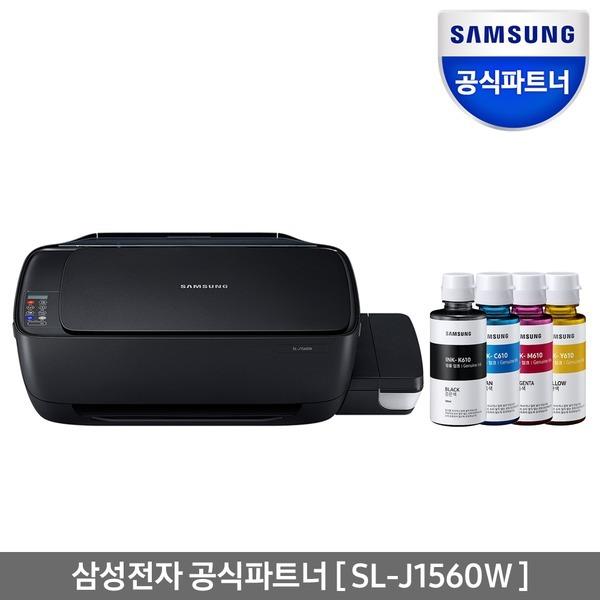 정품 무한잉크복합기/프린터 SL-J1560W 4색잉크추가