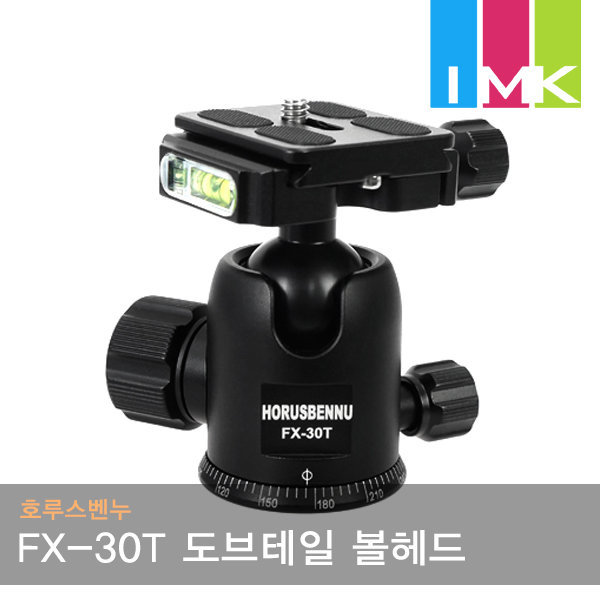 호루스벤누 FX-30T 도브테일 프리미엄 볼헤드 블랙