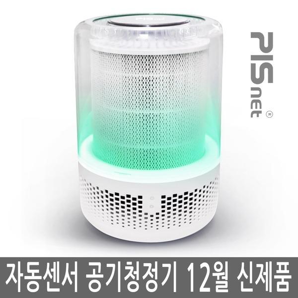 자동센서 공기청정기 피스넷 퓨어360센서 /12월 신제품
