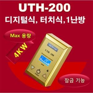우리엘전자/uth-200/필름난방/온도조절기/전기판넬
