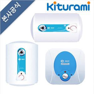 귀뚜라미 전기온수기 15~50L 저장식 온수기 설치