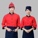 CB41/칠부조리복/조리사복/조리사유니폼/주방유니폼