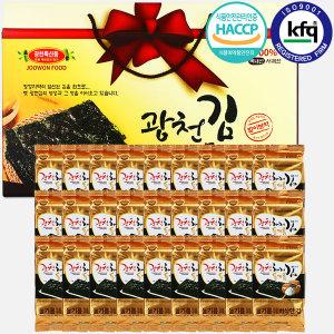 광천김세트(27봉)/광천김/대천김/김선물세트/김세트