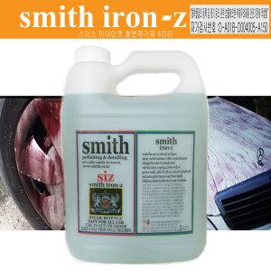 철분제거제 1갤런(3780ml)스프레이헤드+500ml소분통