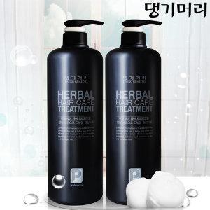 댕기머리 허벌 트리트먼트 1+1 총 2000ml/ 한방 단백질