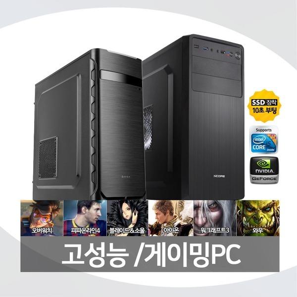 (조립본체) I5-2세대/8G/SSD+2테라 지포스GTX-760