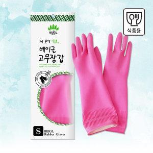 베이글 고무장갑 소 분홍 주방용 식품용 청소용