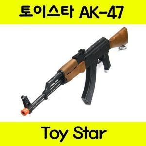 토이스타 AK47 에어건 비비탄총 장난감총 14세용