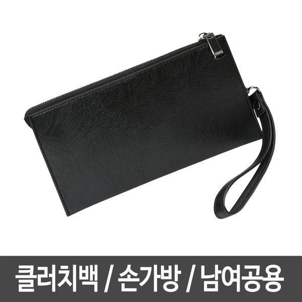 솔맨 클러치백 / 맨스백 / 손가방 / SMC01BK /남여공용