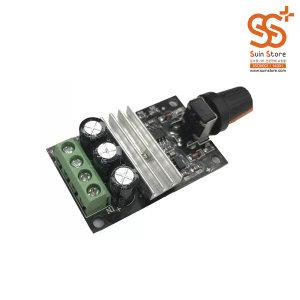 PWM DC 모터속도제어 스위치 가변조절모듈 Motor