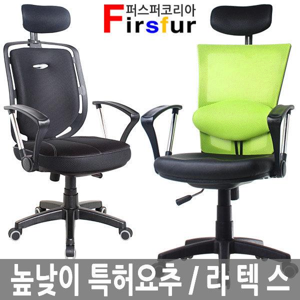 무료반품 랭킹1위 사무용/메쉬/책상/학생/컴퓨터의자