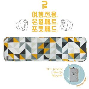 포켓배드 북유럽 여행용 캠핑 전기매트 아답터사은품