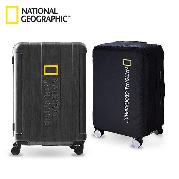 캐리어 확장형 26인치 여행용가방/여행가방 S6502SP