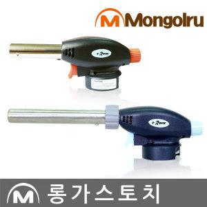 몽골루  가스토치/부탄가스토치/토치/미니토치