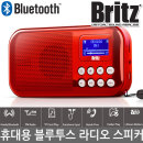 BA-BPR1 블루투스 휴대용 효도 라디오 스피커 MP3 레드