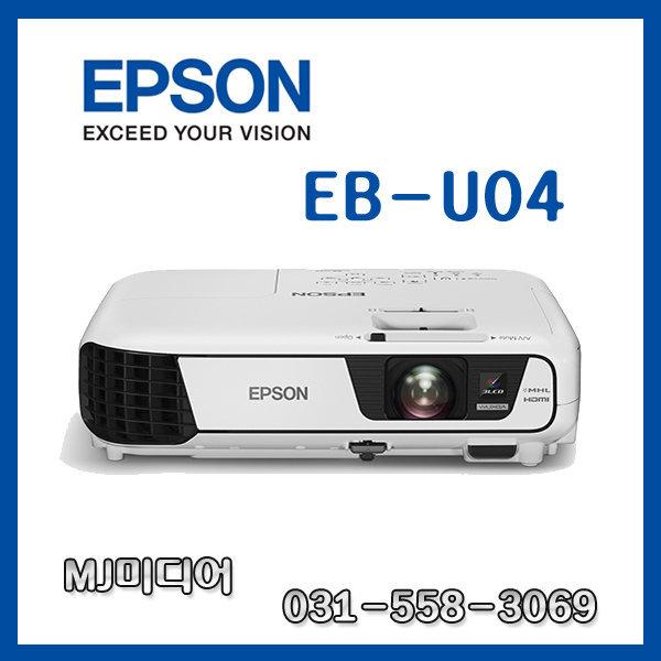 엡손 EB-U04 LCD 3 000안시명암비:15 000:1 전용램프