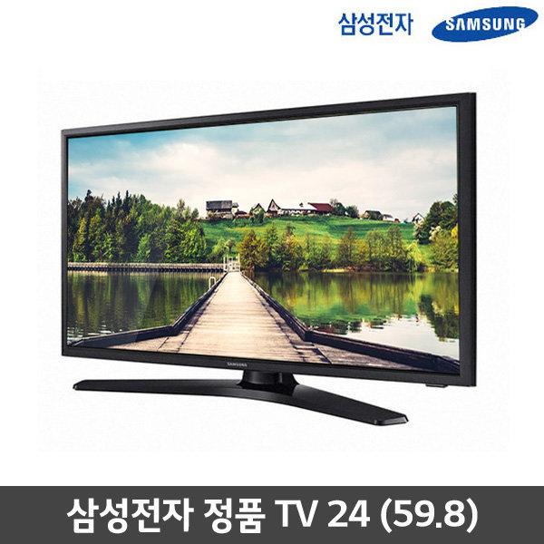 (정품) 삼성전자 삼성TV LEDTV 소형TV 공식 판매점
