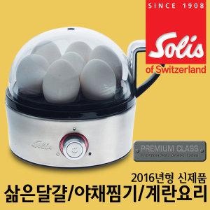 솔리스 에그쿠커 TYPE827 (달걀조리기/계란요리기/야채찜기/에그보일러/에그머신)