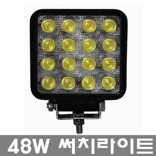 국산 LED써치 27W48W60w화물차작업등집어등5000원~