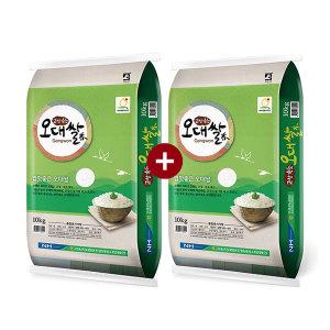 고성농협 오대쌀 10kg+10kg 18년산 박스포장