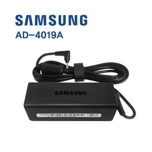 삼성 AD-4019A 정품 어댑터 PA-1400-96 / PA-1400-24