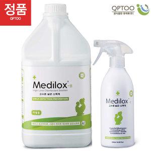 큐피투(주)유아용 살균소독제 메디록스B 4L+500ml