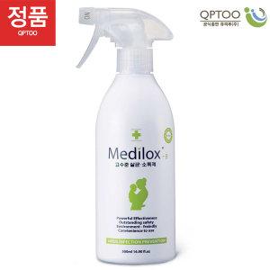 큐피투(주)유아용 베이비 살균소독제 메디록스B 500ml