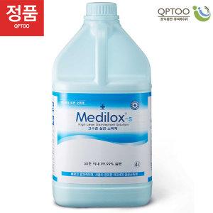 큐피투(주) 고수준 살균 소독제 메디록스 4L선택
