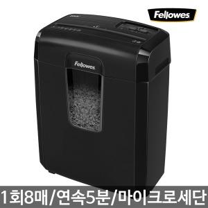 문서세단기 8MC (46931) 저소음 가정용 파쇄기 자동