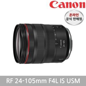 (캐논공식총판)최신정품 RF 24-105mmF4L IS USM빛배송