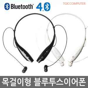 넥밴드 블루투스 이어폰 TGC-B770 블루투스헤드셋 블랙