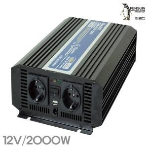 DC/AC 인버터 전류변환기 IVT2000A/DC12v 출력2000W
