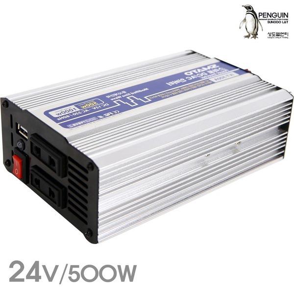 DC/AC 인버터 전류변환기 IVT500B/DC24v 출력500W