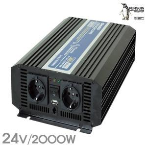 DC/AC 인버터 전류변환기 IVT2000B/DC24v 출력2000W