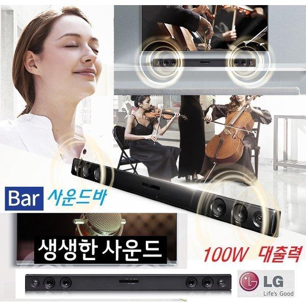 터보/강력한저음 LG사운드바 블루투스 TV-광단자 GB82
