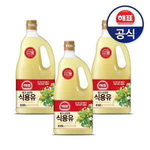 사조해표 콩기름 1.8Lx3병 /식용유