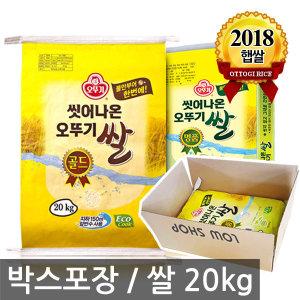 2018년 햅쌀 씻어나온 오뚜기쌀 20kg /박스포장