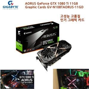 Gigabyte 어로스 지포스GTX 1080 Ti 11GB 그래픽카드