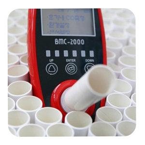 흡연측정기 마우스피스 100개 금연교육 흡연예방