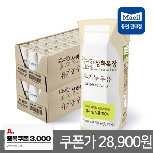 상하목장 유기농우유 125ml 48팩/멸균우유/매일우유