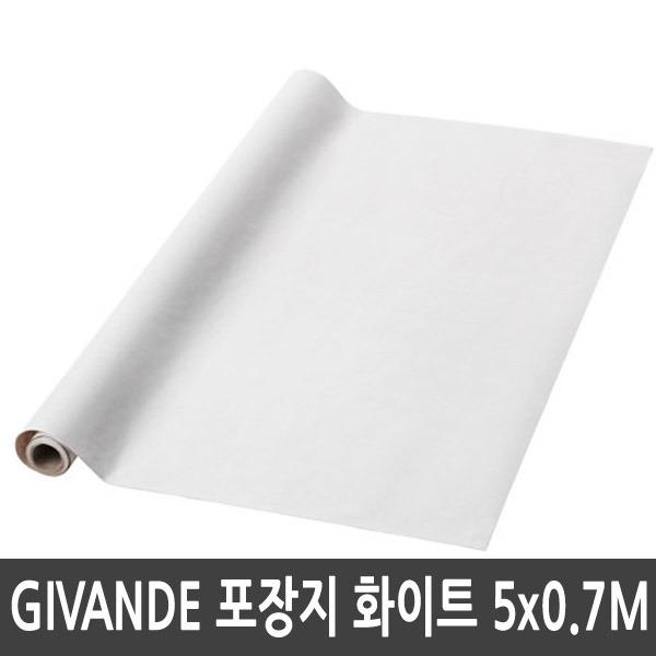 이케아 GIVANDE 포장지 화이트 5x0.7M