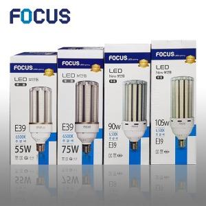 LED 파워램프 보안등 55W 75W 90W 105W 콘벌브 가로등