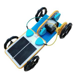 MS Car200 소킷 스피드 태양광자동차 만들기 키트 과