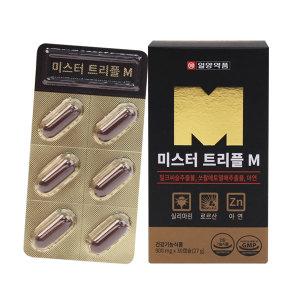 쏘팔메토+밀크씨슬 +아연 3중복합/전립선건강/간건강