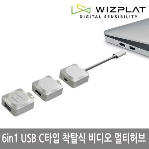 노트북 외장 그래픽카드 USB to HDMI DVI DP VGA 6in1