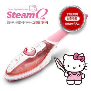헬로키티 스팀큐2 더블액션 스팀다리미 SteamQ2