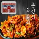 입맛당기는 춘천 식 닭갈비730g+730g 닭고기/안주/치킨